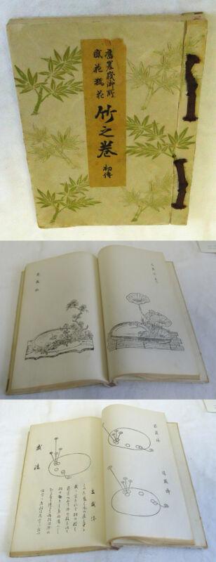 Japanese Kanji Ikebana FLOWER ARRANGING book with illustrations