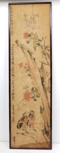 Antique Chinese 20th Century Abstract Scroll Painting Chrysanthemum Signed