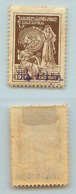 Georgia, 1923, SC 40, mint, violet. d2043