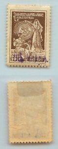 Georgia-1923-SC-40-mint-violet-d2043