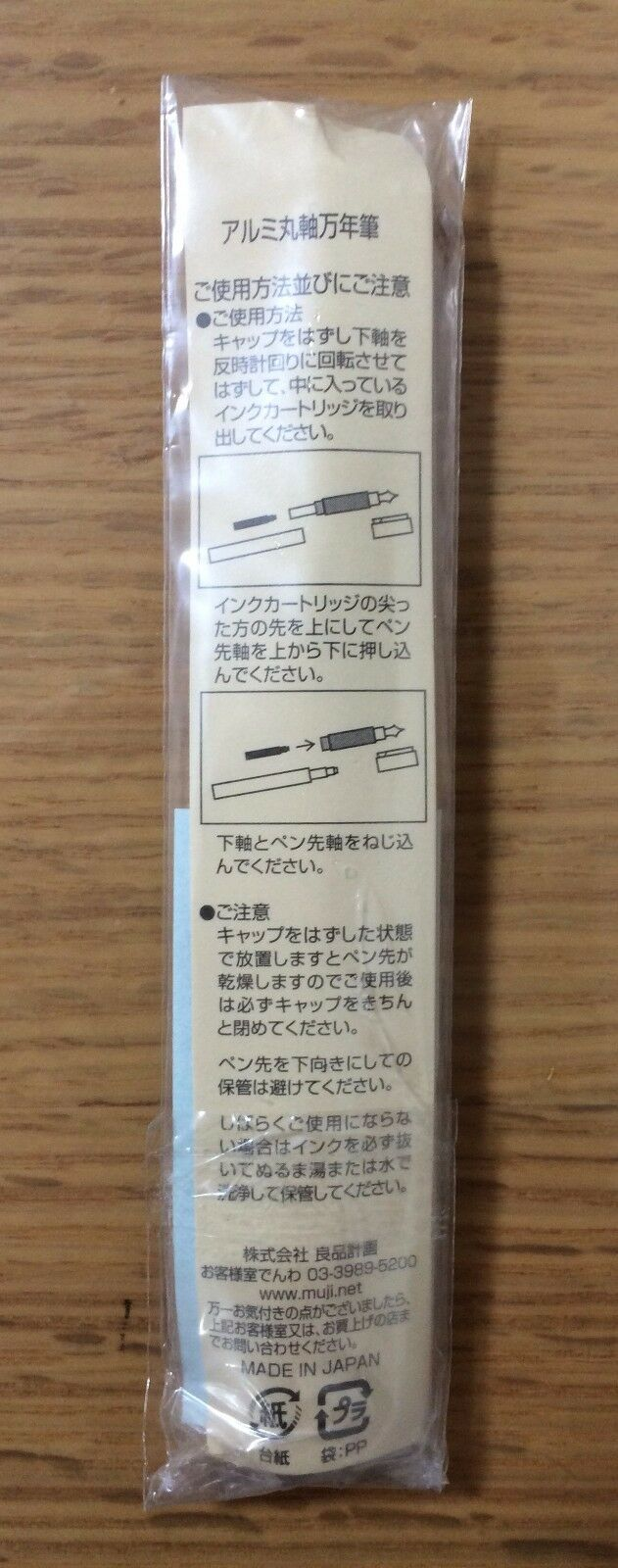 MOMA MUJI Aluminum round Fountain Pen made in Japan fine nib free shipping