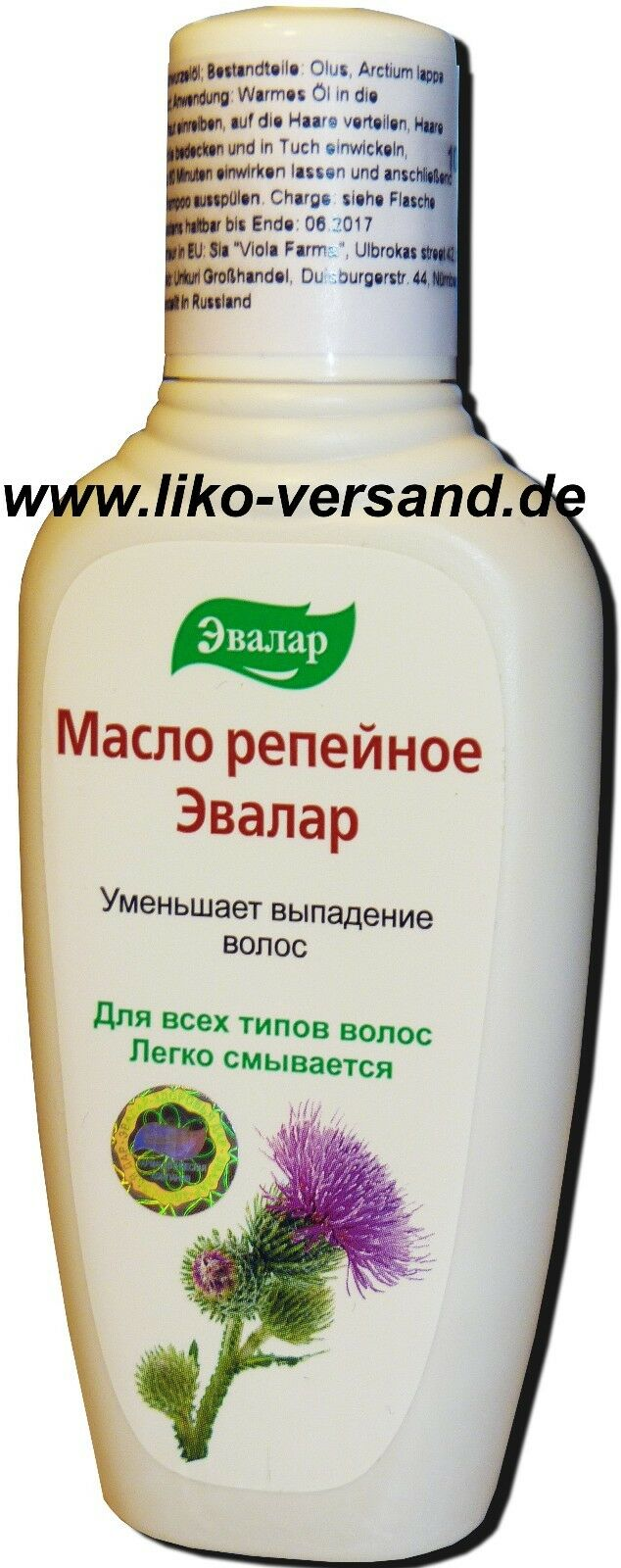 Klettenwurzelöl Haaröl репейное масло 100 300 500 1000 ml versandfrei