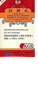 Angelicae Longona Extract ,Gui Pi Wan ,200 Pills By KGS Gui Pi Wan 200 Pills