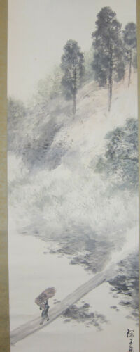Japanese painting of serene mountain bridge, by Konoshima Okoku, hanging scroll