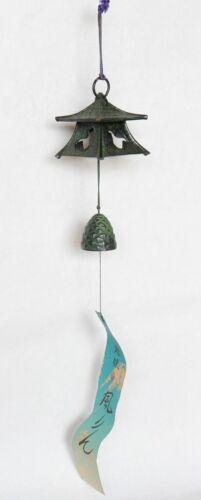 Japanese Vintage Wind Chime Bell Cast Iron Lantern Green Furin Nanbu Tekki