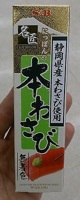 Hon (Real) Wasabi Paste 33g from Japan, with Guarantee of Origin