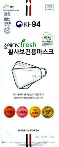 KF94 Face Mask, Made in Korea, Pack of 10