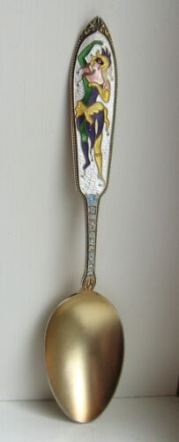 1912 New Orleans Mardi Gras Sterling Silver Guilloche Harlequin Favor Spoon