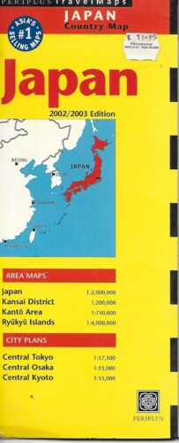 Map of Japan, with Tokyo Detail map by Periplus Maps (Fourth Edition 2012)