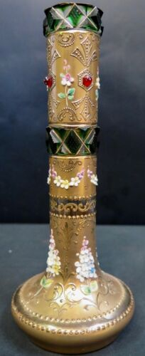 Vintage Moser Table Vase