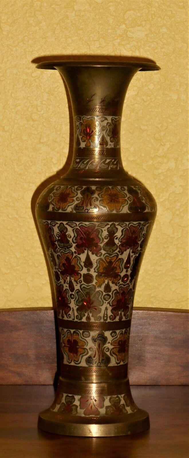 12 Inch Tall Vintage Brass Vase Handpainted Enamelwork Floral Pattern  - $16.00