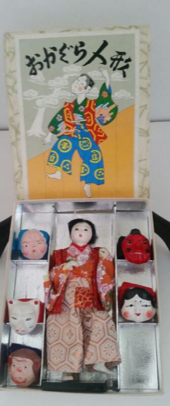 Original Vintage Japanese Okaguraningyo Mask-Dance Doll w/5 masks c1950s boxed