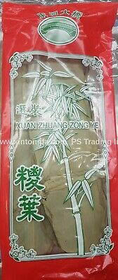 Dried Bamboo Leaves for Zongzi Sticky Rice Dumpling 粽葉  12 oz.  - Free Shipping!
