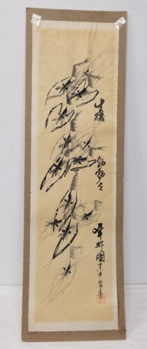 Antique Chinese Japanese Qi Baishi Style Shrims Crawfish Ink Paper Signed