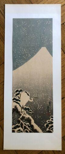"KATSUSHIKA HOKUSAI (1760-1849) ""WHITE CRANES IN SNOW"" WOODBLOCK PRINT. 1920s"