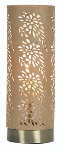 TOUCH-CONTROL-DESK-BEDSIDE-TABLE-LAMP-ANTIQUE-BRASS-BASE-BEIGE-SHADE-LEAF-MOTIFS