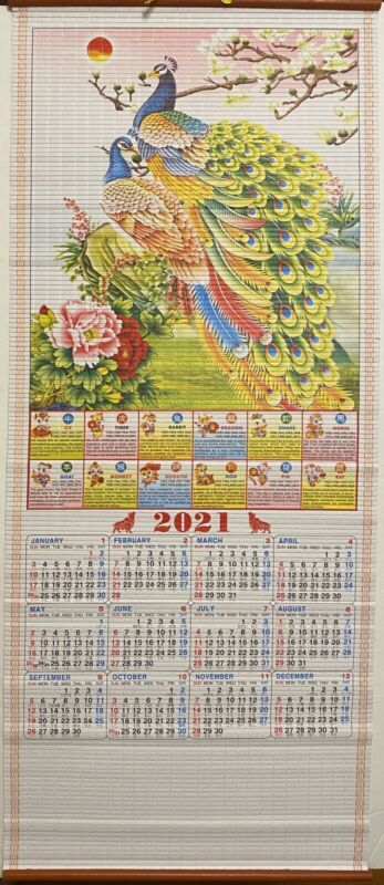 2021 Chinese Wall Scroll Calendar w/ Picture of Peacocks SW15