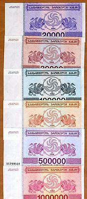 Georgia Set - SET Georgia, 20000, 30000, 100000, 250000, 500000, 1000000 Laris, 1994, UNC