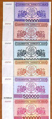 SET Georgia, 20000, 30000, 100000, 250000, 500000, 1000000 Laris, 1994, (Georgia Set)