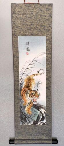 """Asian Tiger Scroll Wall Hanging Art 10""""W X 36"""""""