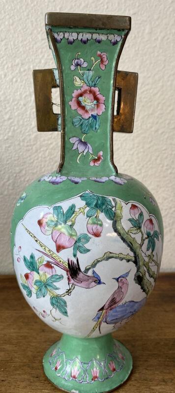 Antique Chinese Champleve Wireless Cloisonne Enamel Bronze Vase! damaged