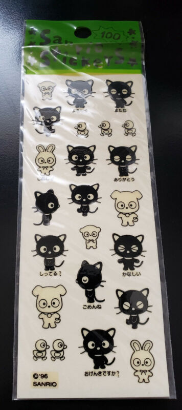 "Sanrio Chococat Mini Stickers from 1996 (Sticker Strip measures 5"" x 2"")"
