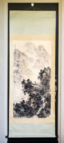 A CHINESE SCROLL PAINTING, ATTRIBUTED BY FU BAOSHI