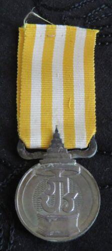 1950 King Bhumibol Adulyadej Rama 9 IX Thailand Coronation Medal Chakri Dynasty