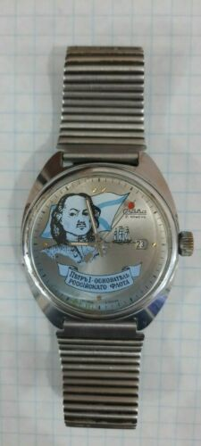 Russia mechanical watch SLAWA 300 years Navy Emperor Great Peter 1 1996 Serviced