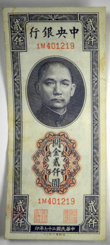 1947 CHINA 2000 CUSTOM GOLD UNITS P#344 NICE VF - PRICED RIGHT!