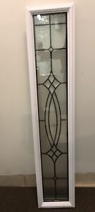 Sideline with wrought iron privacy glass