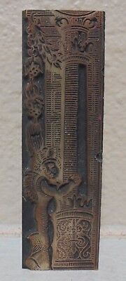 Vintage Printing Letterpress Printers Block Cut Decoration Man Holding A Pillar