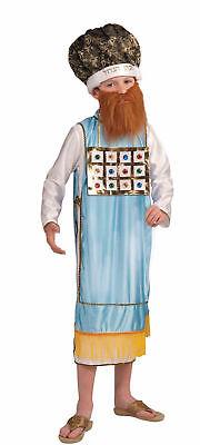 Jewish Religious Kohen Gadol Child Boys Costume Purim Holiday Robe Hat Tunic New