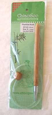 Chiaogoo Flexible Bamboo Tunisian Crochet Hook 32 Select Size