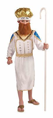 Purim Jewish Halloween (Jewish Religious Moshe Child Costume Boys Purim Holiday Hat  Robe Neckpiece)