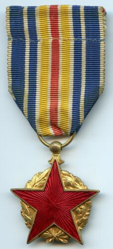 France French Medal for War Wounded