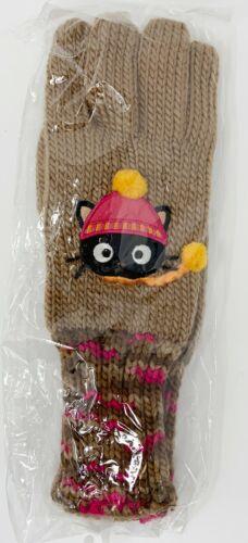 Sanrio Chococat Winter Gloves ~ 2004