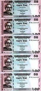 LOT-Bangladesh-5-x-50-taka-2011-2012-P-New-UNC-Error-Withdrawn