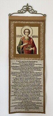 Ostern Пасха Икона Gobelin Tapestry Bild Wandteppich Fertig Mit Bügel 32x86cm