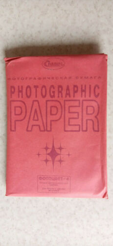 Vintage USSR Glossy Color Photo Paper Fototsvet 25 sheets 10x15cm Expired