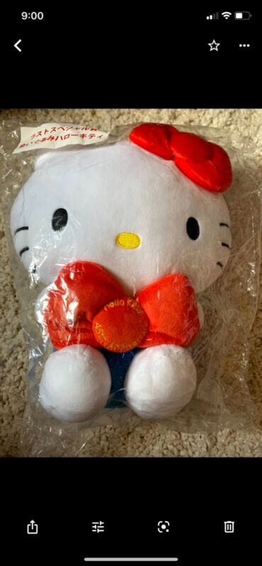 NEW hello kitty plush 45th anniversary edition