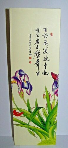 Chinese Chopsticks with Duck Rest Gift Box Set Opened Box