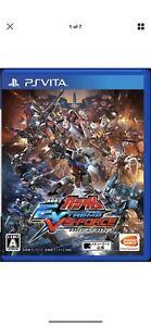 PS Vita Mobile Suit Gundam Extreme VS-Force, Japanese Version
