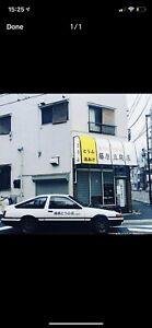 Looking for ae86 Toyota Corolla