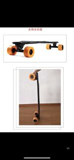 E-lcshark  electric skateboard