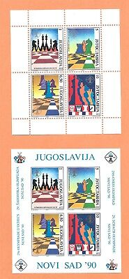 YUGOSLAVIA Sc 2072-3 NH PERF & IMPERF S/S of 1990 - CHESS