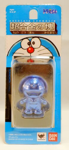 Bandai Absolute Chogokin Katamari Doraemon secret color BLUE USA