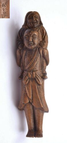 Japanese Bamboo Carved Carving Netsuke Mother & Son Figure Figurine Sg