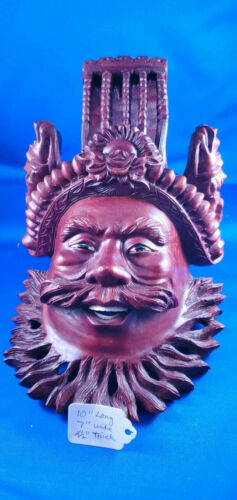 Vintage Chinese Asian red wood Mask hand carved in excellent condition