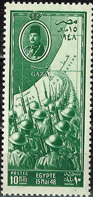 Egypt Army in Arab-Israeli War in Gaza Map stamp 1948 MNH